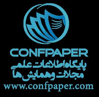 ناشر تخصصی مجلات و کنفرانس های کشور CONF PAPER